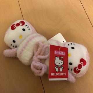 ハローキティ(ハローキティ)のハローキティ☆手袋新品(手袋)