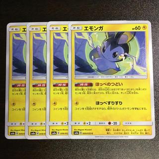 ポケモン(ポケモン)のポケモンカード エモンガ4枚(シングルカード)
