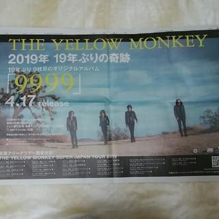 読売新聞広告 THE YELLOW MONKEY(印刷物)