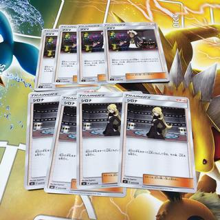 ポケモン(ポケモン)のポケモンカード グズマ4枚(シングルカード)