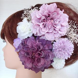 パープル系*8点セット♡ヘッドドレス*結婚式、披露宴、成人式、カラードレス◎(ヘアピン)