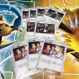 ポケモン(ポケモン)のポケモンカード まとめ売り(シングルカード)