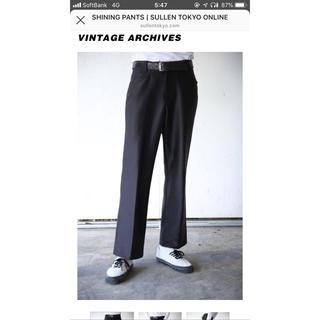 ジョンローレンスサリバン(JOHN LAWRENCE SULLIVAN)の値下げ可 sullen tokyo shining frared pants (スラックス)