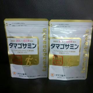 タマゴサミン 90粒×2袋(その他)