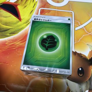 ポケモン(ポケモン)のポケモンカード 基本エネルギー まとめ売り(シングルカード)