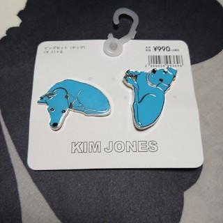キムジョーンズ(KIM JONES)のGU キムジョーンズ KIMJONES コラボ ピンズセット ピンパッヂ ドッグ(バッジ/ピンバッジ)
