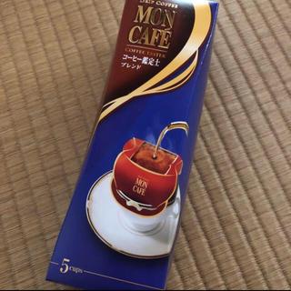 モンカフェ ドリップコーヒー(コーヒー)