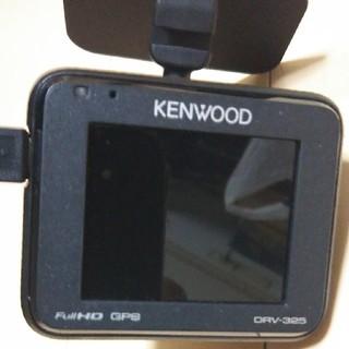 KENWOOD ドライブレコーダー  DRV-325(セキュリティ)