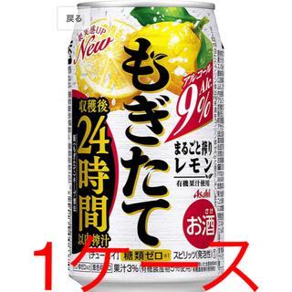 アサヒ(アサヒ)のもぎたて24時間 レモン 350ml 1ケース(その他)