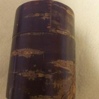 桜皮細工の茶筒(容器)