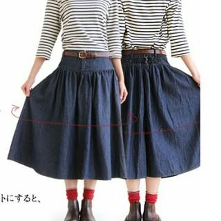 Blueto スカート