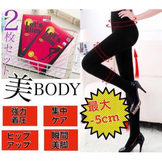 韓国で大人気Let's slim 着圧タイツ 美脚 美尻 BODY スリム♡(エクササイズ用品)
