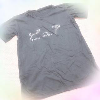 ジーユー(GU)のピュア 黒Tシャツ サブカル(Tシャツ(半袖/袖なし))