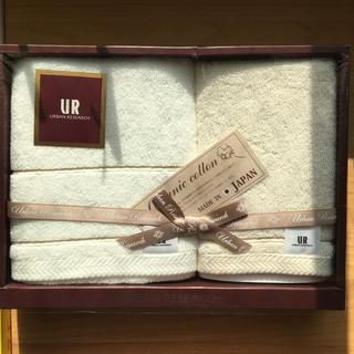 アーバンリサーチ(URBAN RESEARCH)のアーバンリサーチタオルセット(タオル/バス用品)