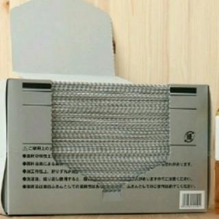 ムジルシリョウヒン(MUJI (無印良品))の無印良品 10枚(収納/キッチン雑貨)