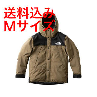 THE NORTH FACE - TNF MOUNTAIN DOWN JACKET