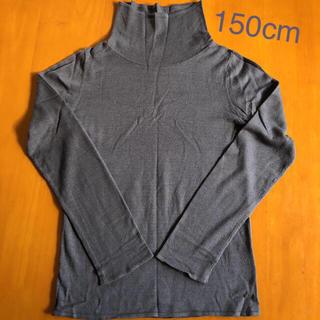 ディアブル(Diable)のDiable bebe ネック セーター サイズ150/2✨ZARA GAP (ニット)