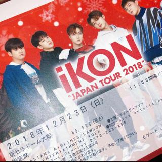 アイコン(iKON)のiKON 12/23 京セラドーム(K-POP/アジア)