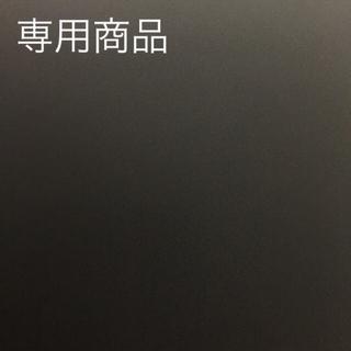 アイコン(iKON)のKRUNK × iKON クリスマスマスコット (アイドルグッズ)