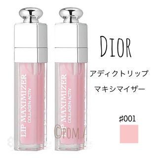 7776円相当!【新品】Dior アディクト リップ マキシマイザー 6ml×2