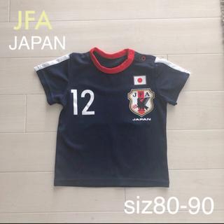ナイキ(NIKE)の美品 サッカー ユニホーム パジャマ JFA siz 80 90(ウェア)
