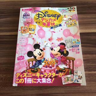 ディズニー(Disney)のディズニー デジカメ 年賀状 2019(その他)