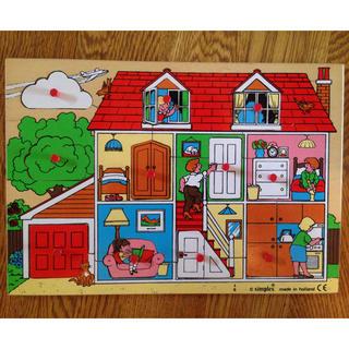 ボーネルンド(BorneLund)の木製パズル(知育玩具)