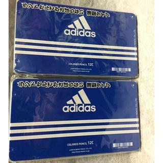 アディダス(adidas)のアディダス adidas 色鉛筆 12色セット 三菱鉛筆 青 2ケース(色鉛筆)