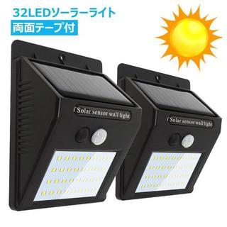残り僅か!防犯対策に!!センサーライト ソーラーライト 32LED 2個(その他)