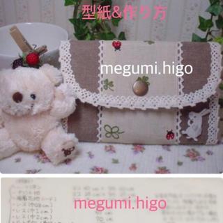 型紙&作り方☆コンビニ財布パターン(型紙/パターン)