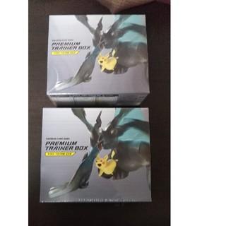ポケモンプレミアムトレーナーボックス2個セット新品未開封(Box/デッキ/パック)