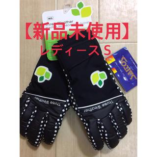 ☆新品未使用☆ レディースS 手袋 スノボ グローブ ムラスポ スリーウェザー(ウエア/装備)