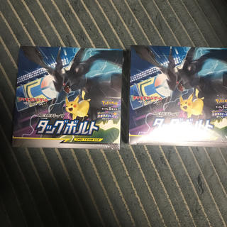 ポケモン(ポケモン)の大特価! タッグボルト 2box(Box/デッキ/パック)