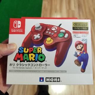 ニンテンドースイッチ(Nintendo Switch)のニンテンドースイッチ ホリ クラシックコントローラー マリオ(その他)