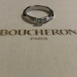 ブシュロン(BOUCHERON)の美品BOUCHERON ダイヤモンドファセットソリテールリング(リング(指輪))
