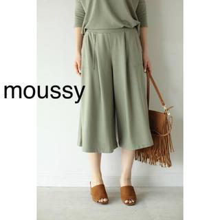 アズールバイマウジー(AZUL by moussy)の moussy(カジュアルパンツ)