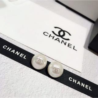 シャネル(CHANEL)のCHANEL「シャネル」真珠イヤリング(イヤリング)