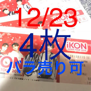 アイコン(iKON)のiKON★京セラ チケット(K-POP/アジア)