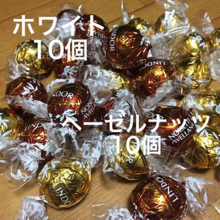 Lindt - リンツ チョコレート  ホワイト・ヘーゼルナッツ  20個