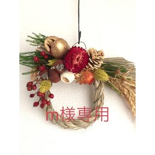 お正月のしめ縄飾りミニ、カラフルバンクシャのブーケ(ドライフラワー)