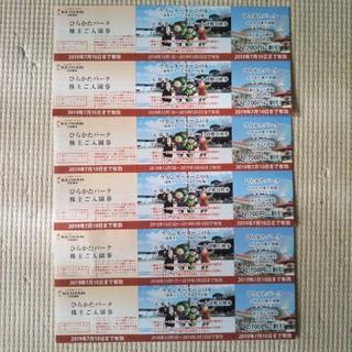 ひらかたパーク 入園 入場券(遊園地/テーマパーク)