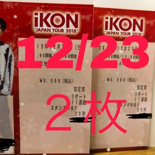 アイコン(iKON)のiKON  京セラ(K-POP/アジア)