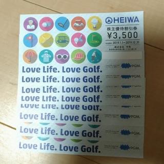平和 株主優待券 28000円分(ゴルフ場)