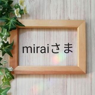 mirai さま☆418 再販 あふれるありがとう 詞絵 手描きポストカード(書)