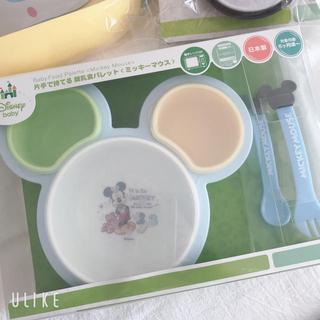 ディズニー(Disney)のミッキー 離乳食パレット セット ベビー食器 エプロン(離乳食器セット)