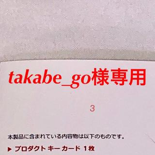 マイクロソフト(Microsoft)のtakabe_go様専用(PCパーツ)