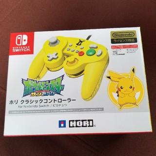 ニンテンドースイッチ(Nintendo Switch)のニンテンドースイッチ ホリ クラシックコントローラー ピカチュウ(その他)