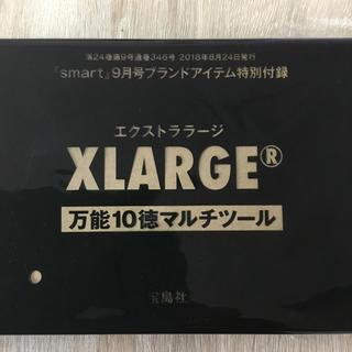 エクストララージ(XLARGE)のSmart 9月号ブランドアイテム特別付録(その他)