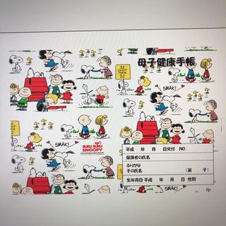momochan様専用(母子手帳ケース)