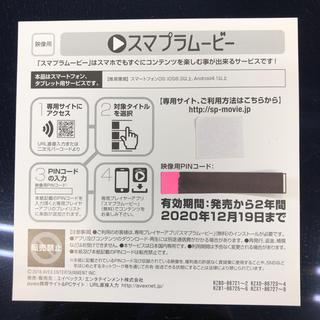 CRAZYBOY  NEOTOKYO  スマプラムービー(ミュージック)